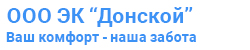 """ООО Эксплуатирующая компания """"Донской"""" Logo"""